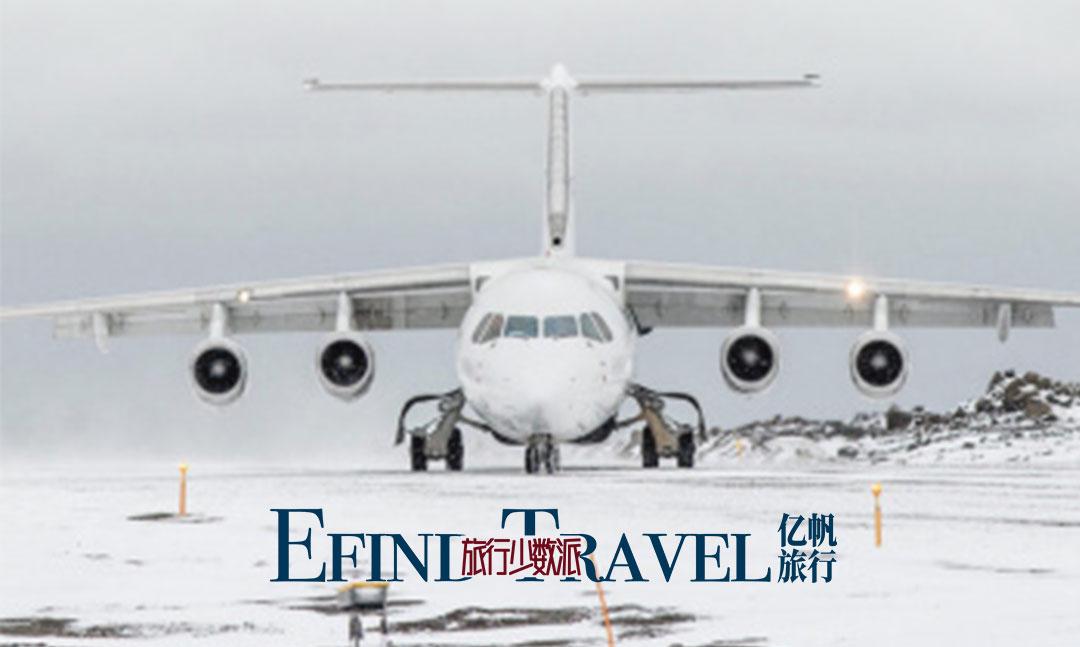 乘坐飞机前往南极旅行