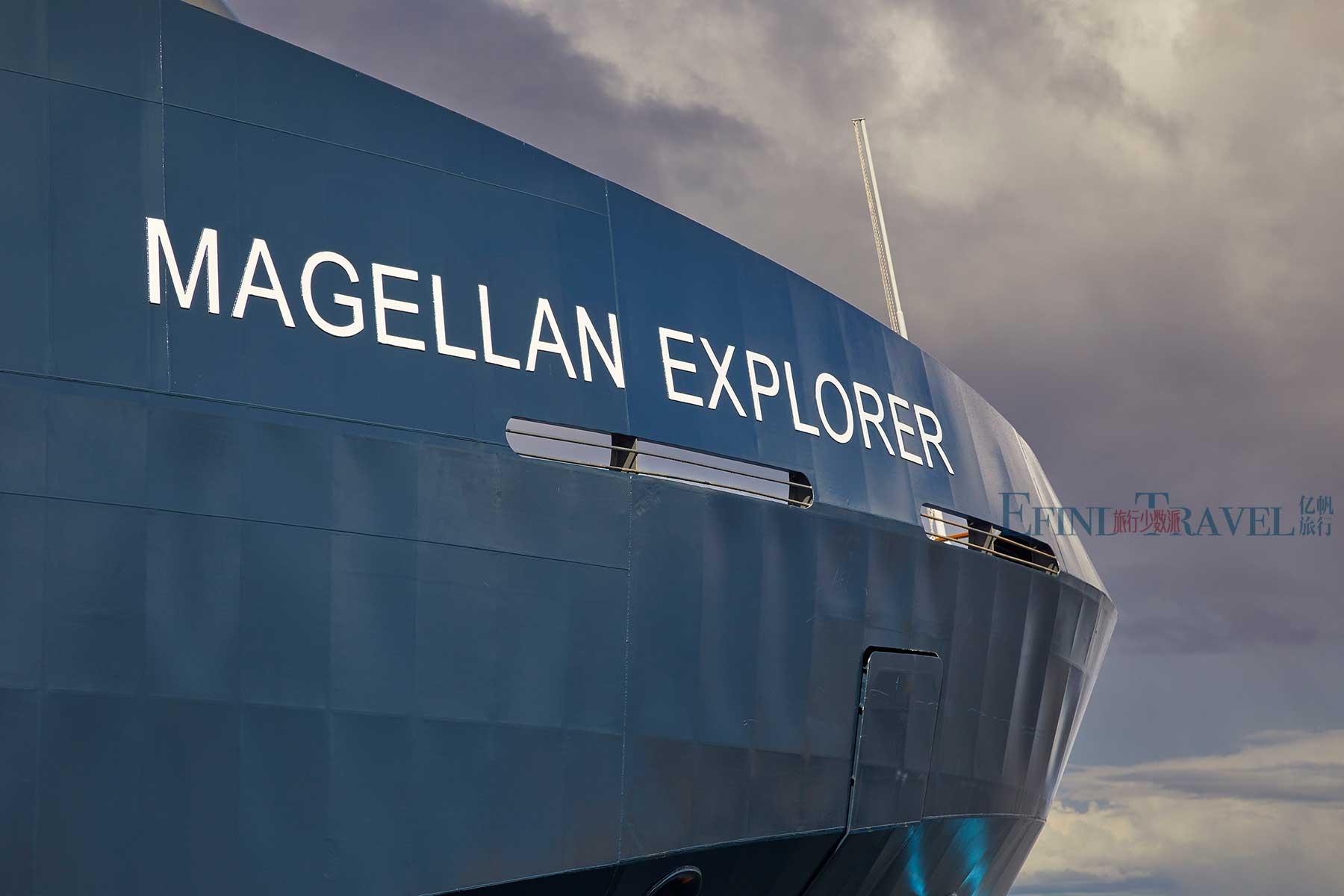 专业南极探险船-麦哲伦探索号