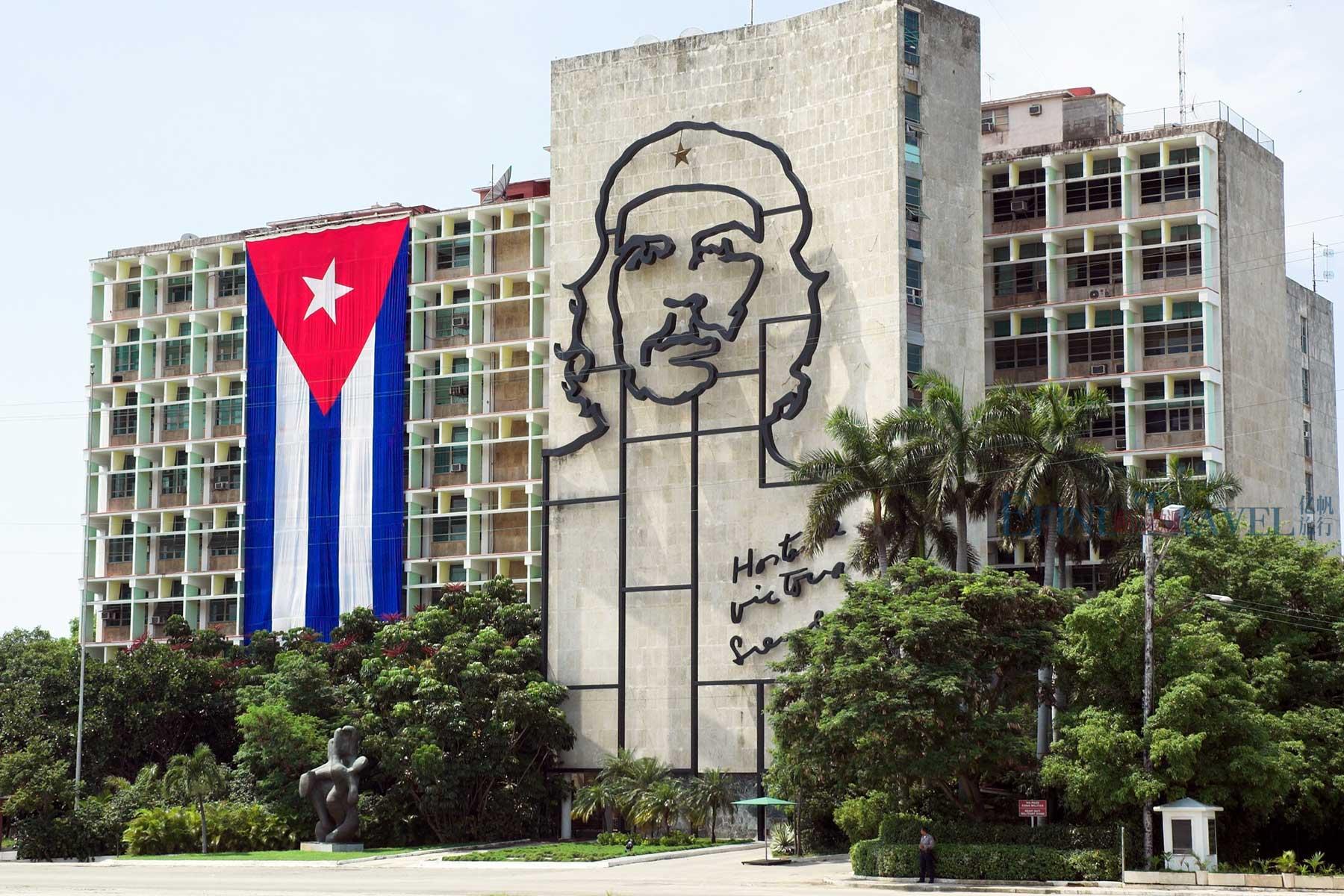 古巴国防部大楼