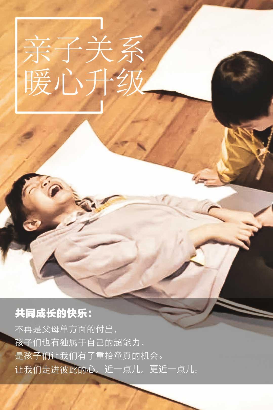 桂林阳朔亲子游行程